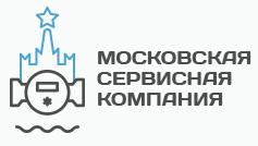 московская сервисная компания отзывы