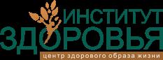 Институт здоровья Тольятти Жукова
