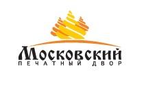 московский печатный двор отзывы