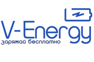v-energy франшиза