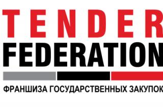 франшиза tender federation