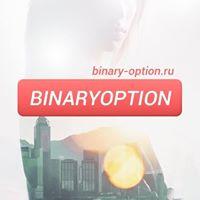 Бинарные опционы и сигналы от Анны Андреевны