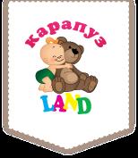 частный детский сад карапуз ленд отзывы