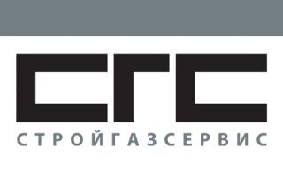 стройгазсервис москва