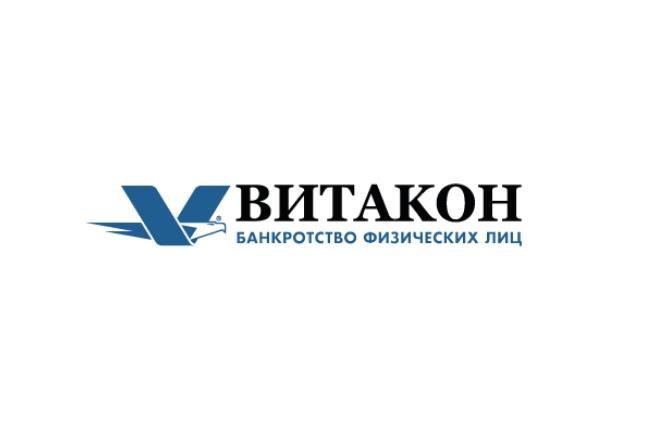Юридическая компания витакон официальный сайт продвижение сайтов лендинг пейдж